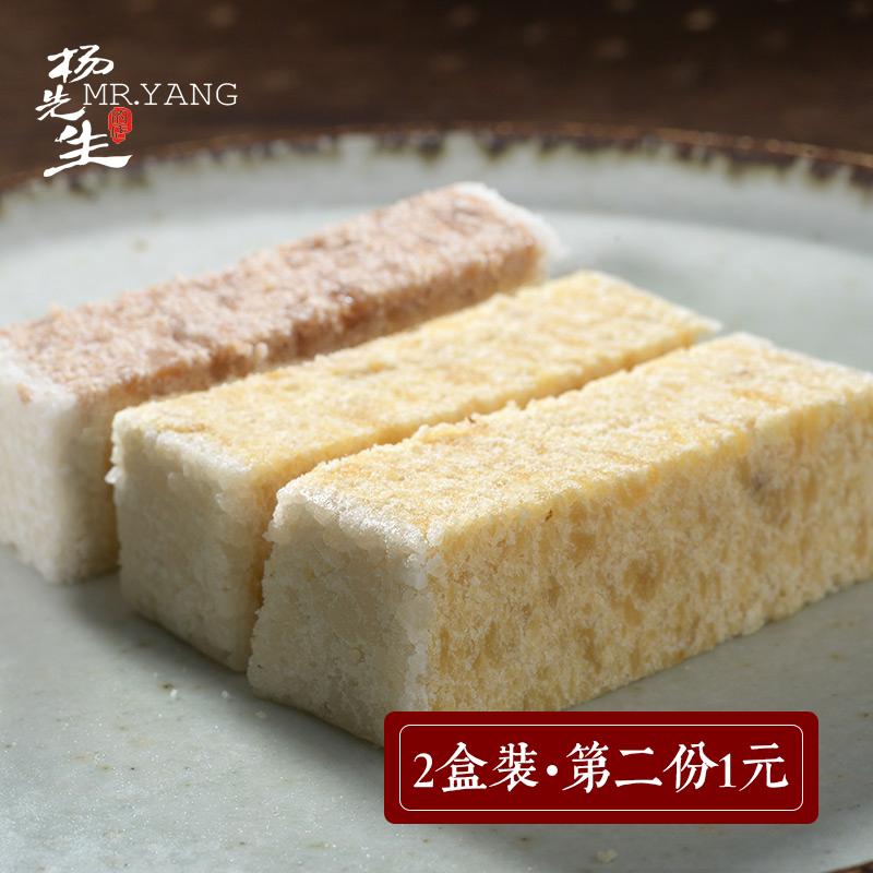 杨先生芡实桂花八珍糕点*2钟薛孕妇零食小吃无添加营养孕期小米糕