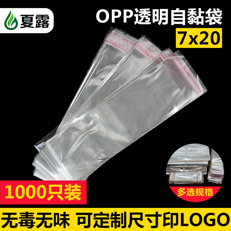 刀叉包装袋