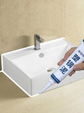 Toilet base stickers Toilets around the anti-fouling gap stickers baseboard stickers gap waterproof and mildew