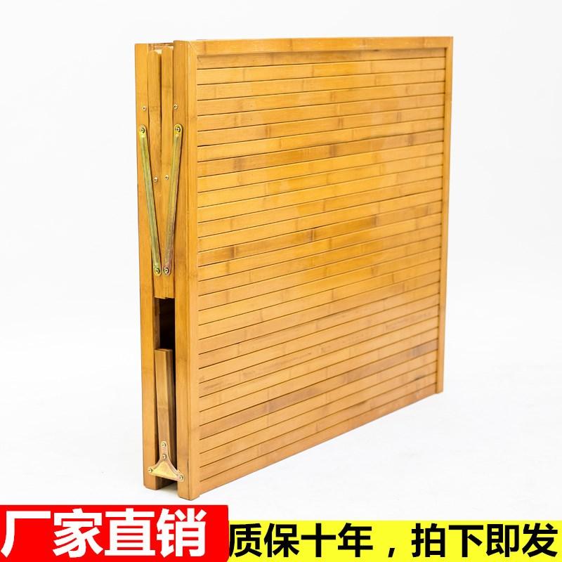 竹床折叠床多功能家用单人1.2成人1.5双人床儿童简易经济型竹子床