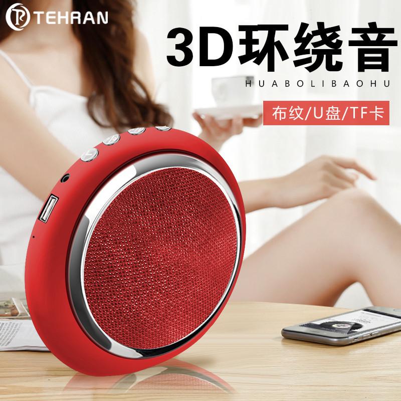 跨境新款圆形蓝牙音箱工厂 便携式插卡FM蓝牙音响低音炮礼品定制