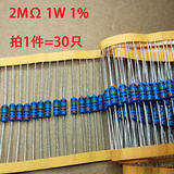 High-precision 1W 2M 1% U.S. variable frequency air conditioning sampling metal film resistance