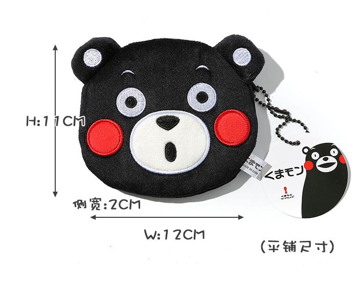 特卡通动漫 黑熊 小熊 吉祥物 零钱包 可爱 硬币包 散钱包