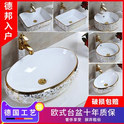 欧式方形台上盆椭圆形陶瓷家用洗手池艺术盆洗脸盆台盆彩金洗手盆