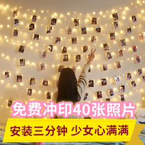 (Photo wall package) Ins room led light string photo Wall hemp Rope clip teen Heart chic decorative Dormitory
