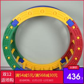 年货节玩具感统玩具 四分之一圆 儿童玩具 游乐设备 半圆