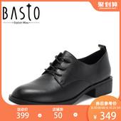 百思图秋季商场同款系带方跟休闲纯色粗跟单鞋简约女皮鞋CD082CM8