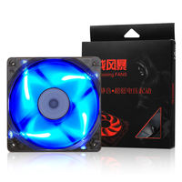 First horse game storm computer 12cm chassis fan host led power supply cooling rgb ultra-quiet desktop 12v 12 cm no light without lamp cpu fan 120mm light