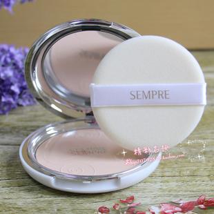 韩国正品Lamy罗美GEO植物水四代(SEMPRE)压缩散粉粉饼 22G 贝壳粉