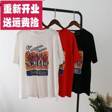 夏季白色短袖T恤女个性机器人卡通动漫印花棉麻中长款圆领体恤潮