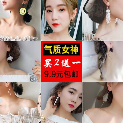韩国长款珍珠吊坠耳环女气质简约百搭个性耳钉耳坠耳饰网红显脸瘦
