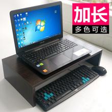 笔记本电脑架显示器增高架简易桌上置物收纳架打印机手提电脑支架