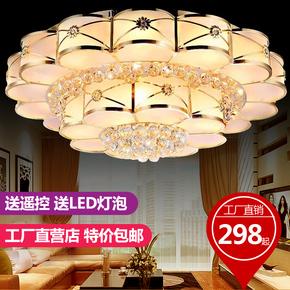 奢华LED金色客厅灯具圆形水晶灯吸顶灯卧室大厅大气欧式现代灯具