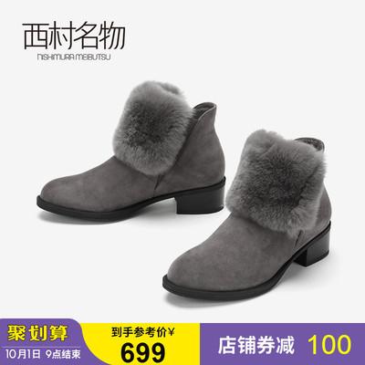 西村名物短靴女2018秋季新款短靴平跟毛毛休闲女靴韩版X284S41471