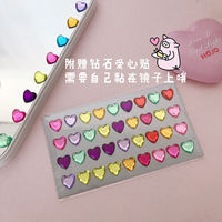 DT shop ins diamond love makeup mirror girl heart mirror simple portable