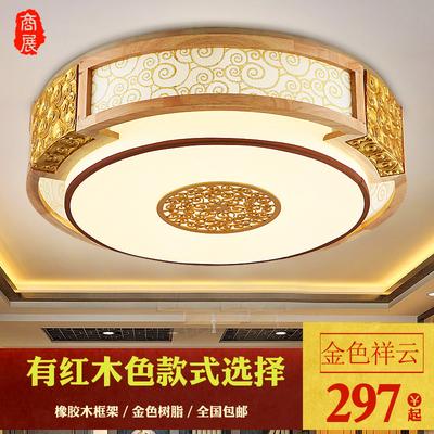 中式灯灯具客厅吸顶灯简约中国风实木灯圆形led餐厅灯现代卧室灯