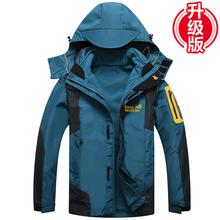 珠穆狼爪冲锋衣男女冬季三合一两件套防水透气加厚户外登山服正品