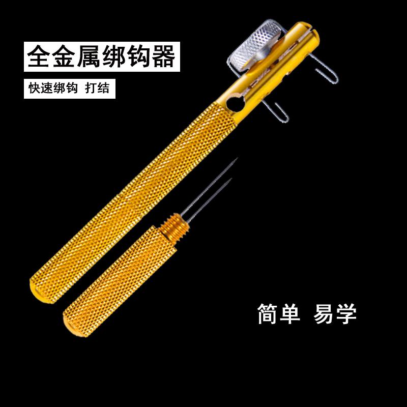 Прибор для завязывания крючков Артикул 544270353946