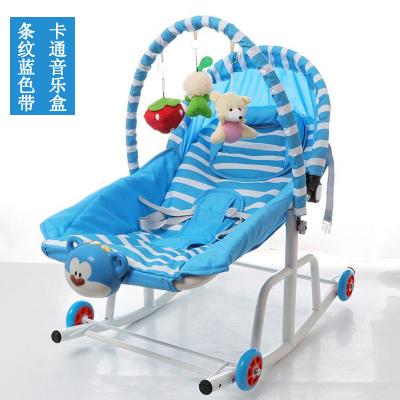 婴儿玩具0-6个月健身架宝宝摇篮床吊床秋千小摇蒌健身架折叠摇