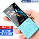 官方正品Nokia/诺基亚 216DS移动联通版老人机直板按键功能机大字大声经典学生老年机备用小手机超长待机怀旧