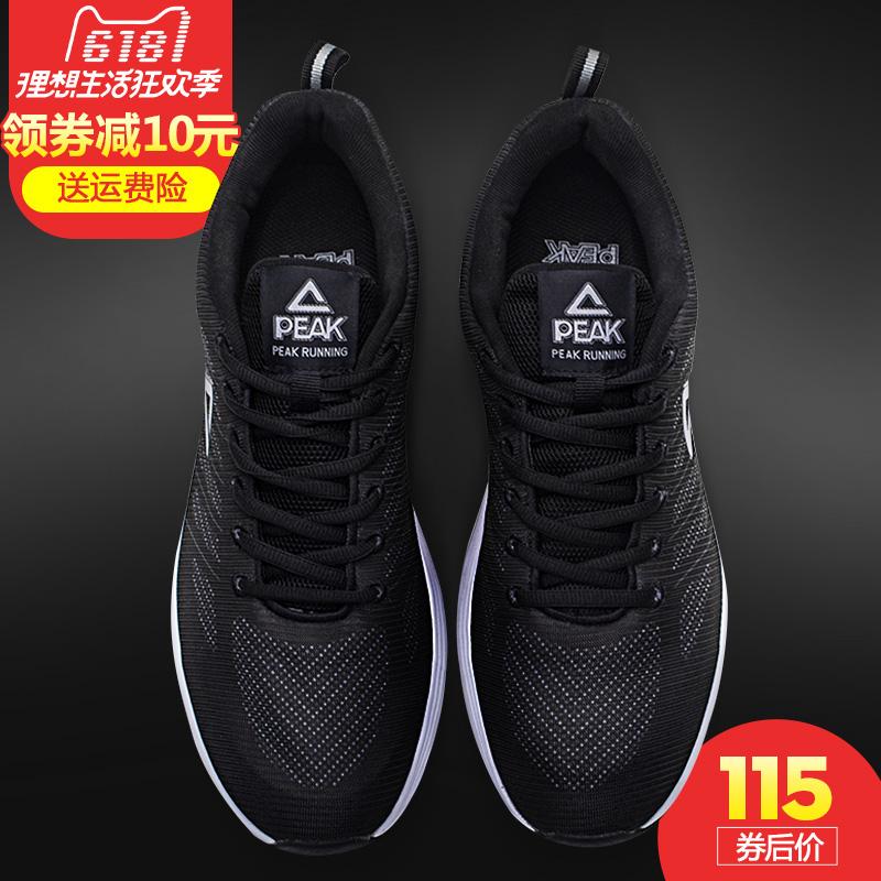 匹克跑步鞋男鞋面透气黑色运动鞋慢跑