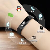 儿童表带Y02定位电话手表带Y01儿童智能手表表带适用咪咪兔小天才