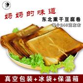 东北熏香豆腐卷香干传统骨汤熬制素鸡五香干豆腐240克左右