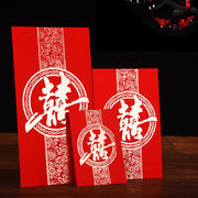 Marriage wedding supplies wedding hi word red bag personality creative mini plug door small red envelope is a package