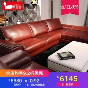 中厚头层牛皮真皮沙发现代简约羽绒客厅大小户型转角组合皮沙发