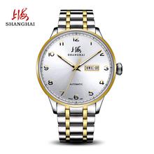 上海手表自动机械男表清晰大表盘日历星期防水透底简约男表3013G