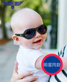 United States BABIATORS flying baby children sunglasses boys sunglasses girls glasses UV 0-5 years old