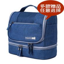 户外男女士双层旅行收纳包袋防水化妆包大容量干湿分离洗漱包便携