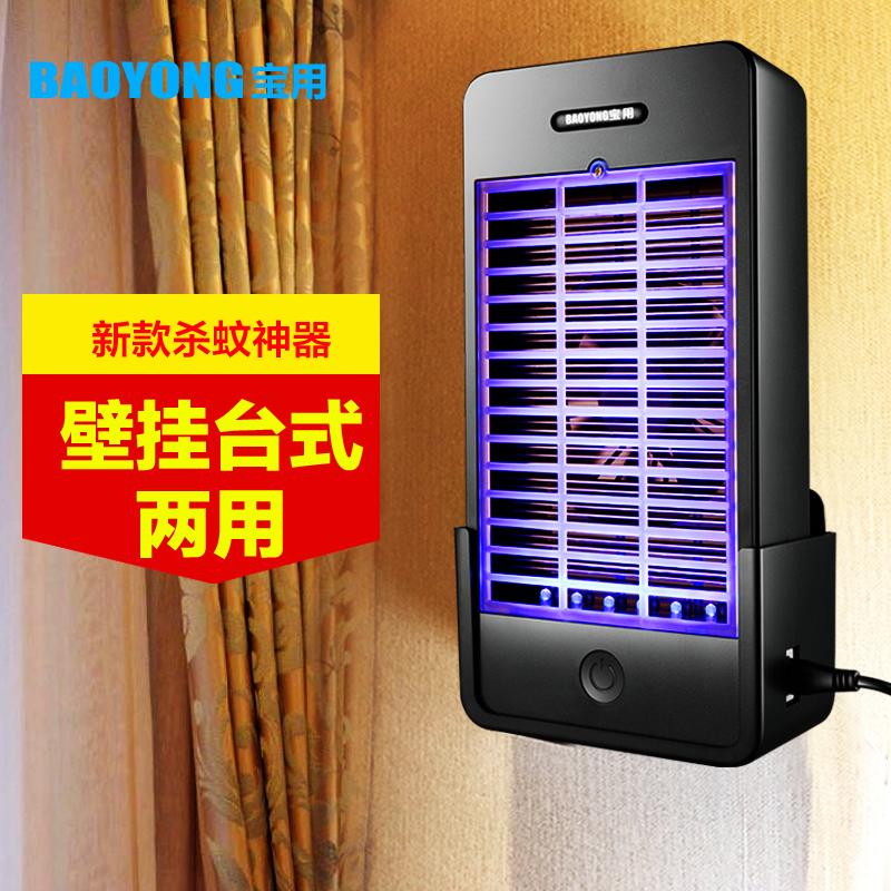 Электрические ловушки для комаров Артикул 545167323469