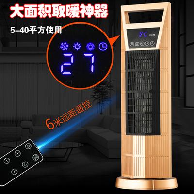 大功率立式室内取暖器家用节能省电暖气暖风机浴室空调扇冷暖两用