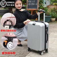 College student luggage trolley female Korean version of the small fresh universal wheel travel luggage password box 24 inch 20 inch 26