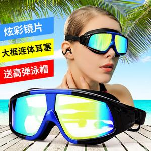 力酷泳镜高清防雾防水大框成人近视游泳眼镜男女士游泳镜潜水装备