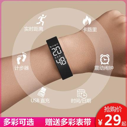 韩版智能LED闹钟手表多功能夜光防水手环学生儿童男女电子ulzzang