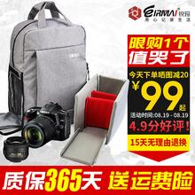 锐玛数码相机包摄影包单反双肩包便携休闲背包佳能尼康索尼微单包