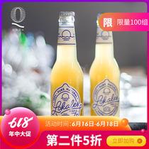 四洛克美国原装进口网红鸡尾酒配制酒果酒朱雀口味一罐lokofour