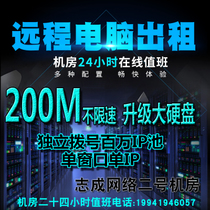 remote computer Rental Studio hundred Gigabit Standalone IP simulator virtual machine multi-open E3E5 server low price