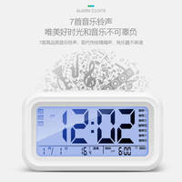 Mute multi-purpose student bedside creative children men and women digital simple smart charging electronic watch small alarm clock