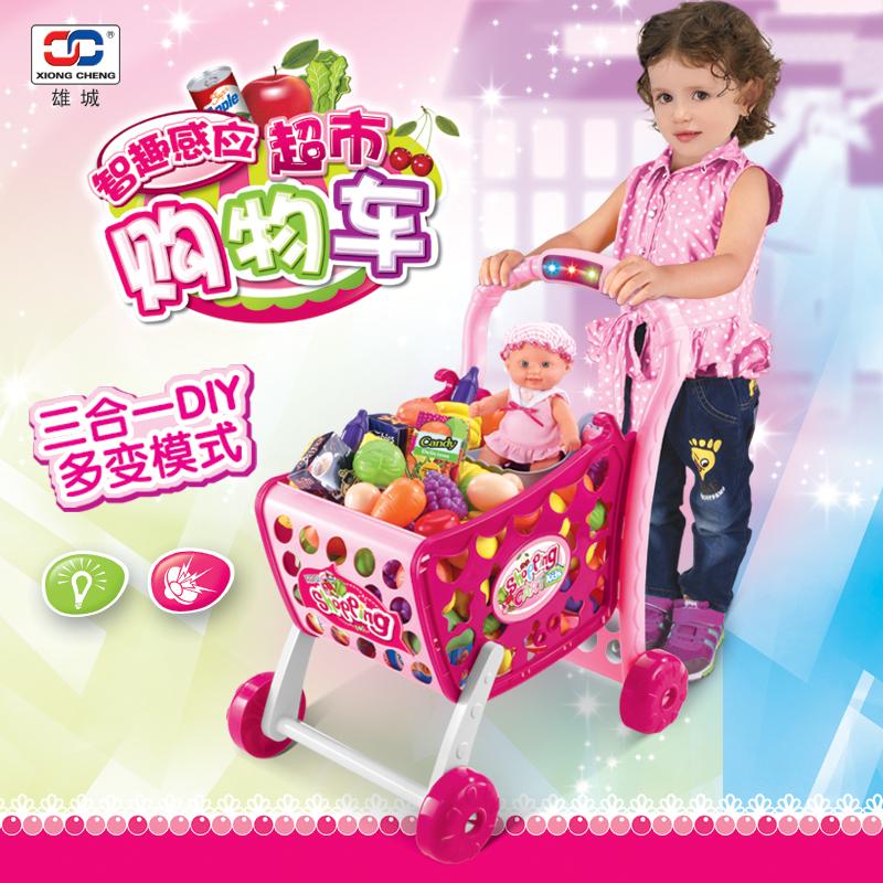 儿童过家家小推车玩具 仿真购物车手推车 蔬菜 水果玩具超市推车