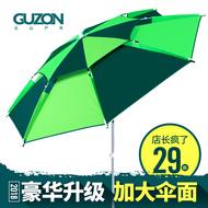 古山2米2.2米万向钓鱼伞双层防雨黑胶防晒遮阳伞垂钓伞折叠钓伞