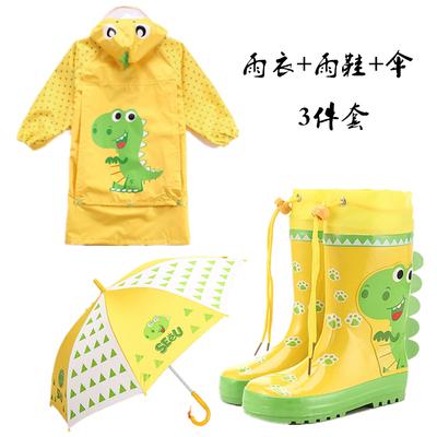 新款儿童雨鞋雨衣套装宝宝雨靴男童女童雨鞋防滑可爱小孩水鞋