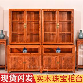 珠宝展示柜实木中式仿古货柜榆木陈列柜玻璃柜茶叶架精品展柜特价
