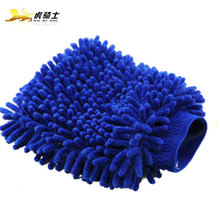 虎骑士纤维单面双面雪尼尔手套清洁巾百洁布抹布擦桌布