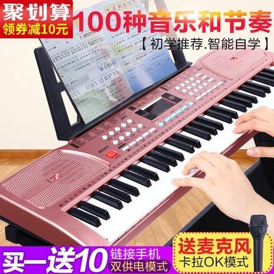 小钢琴麦克风