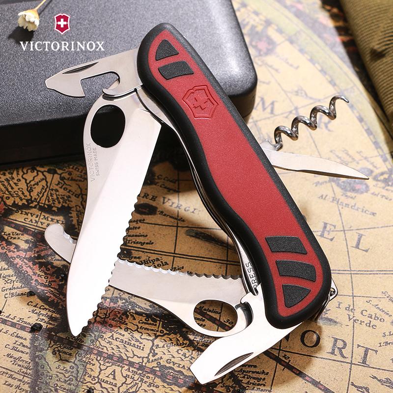 维氏原装正品瑞士军刀 正版多功能刀 红色 0.8371.MWC 瑞士折叠刀