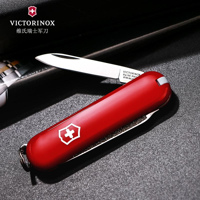 维氏瑞士军士刀伴随者58MM便携多功能刀具迷你小刀折叠刀瑞士小刀