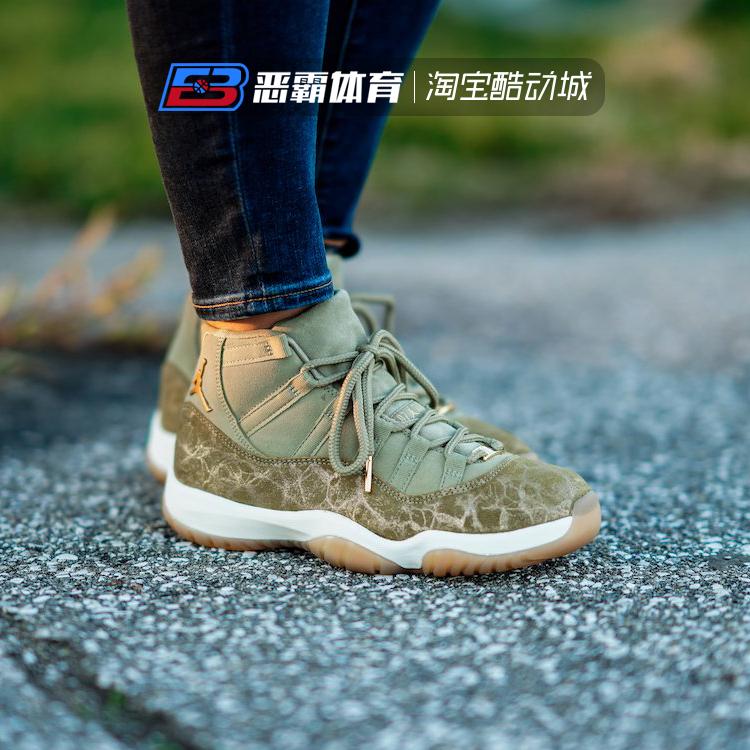 AIR JORDAN 11 WMNS 女篮球鞋 AJ11金丝橄榄 绿棕麂皮 AR0715-200
